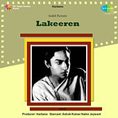 Lakeeren (Original Motion Picture Soundtrack) by Various Artists