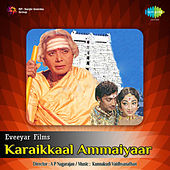 Karaikkaal Ammaiyaar (Original Motion Picture Soundtrack) by Various Artists