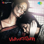 Vidiyum Munn (Original Motion Picture Soundtrack) by Various Artists