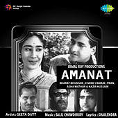 Amanat (Original Motion Picture Soundtrack) by Various Artists