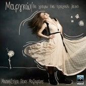 Tha Grapso Ena Tragoudi Laiko by Margo