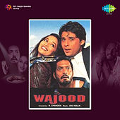 Wajood (Original Motion Picture Soundtrack) by Various Artists