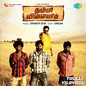 Thulli Vilayadu (Original Motion Picture Soundtrack) by Various Artists