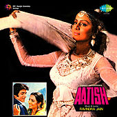 Aatish (Original Motion Picture Soundtrack) by Various Artists
