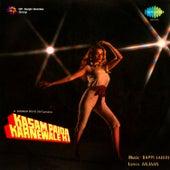 Kasam Paida Karnewale Ki (Original Motion Picture Soundtrack) by Various Artists