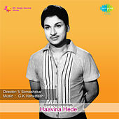 Haavina Hede (Original Motion Picture Soundtrack) by Various Artists