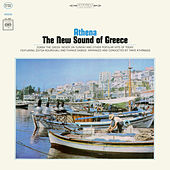 Athena: The New Sound Of Greece von Thanos Samios