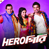 Herogiri (Original Motion Picture Soundtrack) by Various Artists