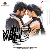 Vidhi Madhi Ultaa (Original Motion Picture Soundtrack) by Various Artists