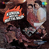 Kanoon Meri Mutthi Mein (Original Motion Picture Soundtrack) by Various Artists