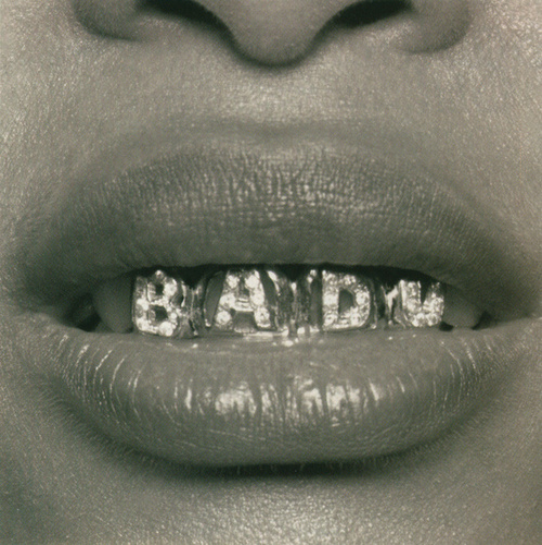 Southern Girl by Erykah Badu