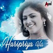 Haripriya Hits by Various Artists