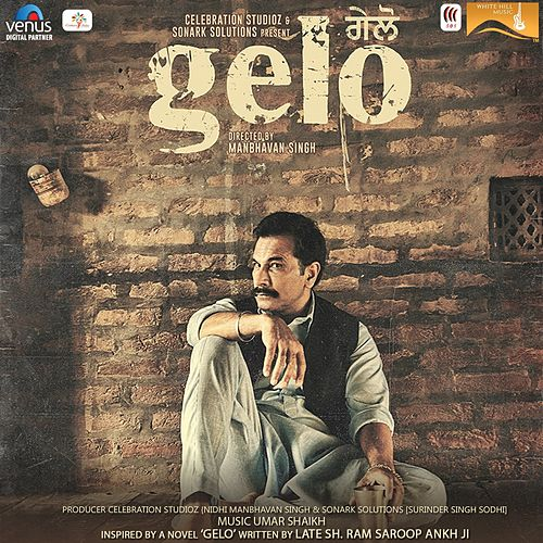 Gelo (Original Motion Picture Soundtrack) by Various Artists
