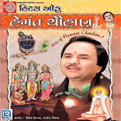Hits Of Hemant Chauhan by Hemant Chauhan