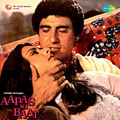 Aapas Ki Baat (Original Motion Picture Soundtrack) by Various Artists