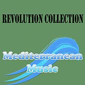 Revolution Collection - EP by Various Artists