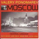 Trip to Moscow by Valery Ponomarev