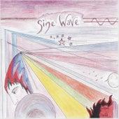 Sine Wave by Sinewave