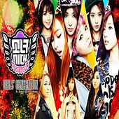 Korean music by Girls' Generation