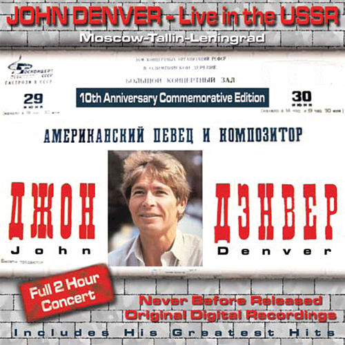 Live in the USSR (Unplugged) by John Denver