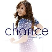 Play & Download Note To God by Charice | Napster
