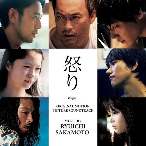 Rage (Original Motion Picture Soundtrack) by Ryuichi Sakamoto