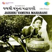 Jaishri Yamuna Maharani (Original Motion Picture Soundtrack) by Various Artists