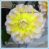 Eine Kleine (Orig. Kenshi Yonezu) Music Box by Kyoto Music Box Ensemble