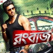 Rangbaaz (Original Motion Picture Soundtrack) von Various Artists