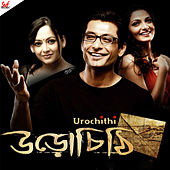 Uro Chithi (Original Motion Picture Soundtrack) by Various Artists