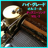 A Musical Box Rendition of High Grade Orgel Anime Songs Collection Vol. 3 by Orgel Sound