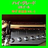 A Musical Box Rendition of High Grade Orgel Yuzu Vol. 2 by Orgel Sound