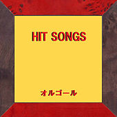 Orgel J-Pop Hit Songs, Vol. 517 by Orgel Sound