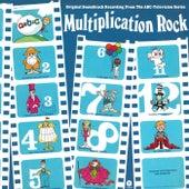 Multiplication Rock (Original Soundtrack Recording) by Various Artists