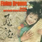 Play & Download Flying Dragon by Gao Hong | Napster