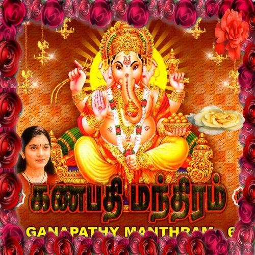 Ganapathy Manthram Vol.6 by Mahanadhi Shobana