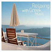 Relaxing with Greek Music by Various Artists
