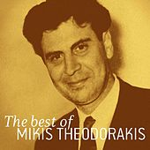 The best of Mikis Theodorakis by Various Artists