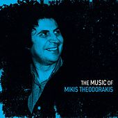 The Music of Mikis Theodorakis by Various Artists