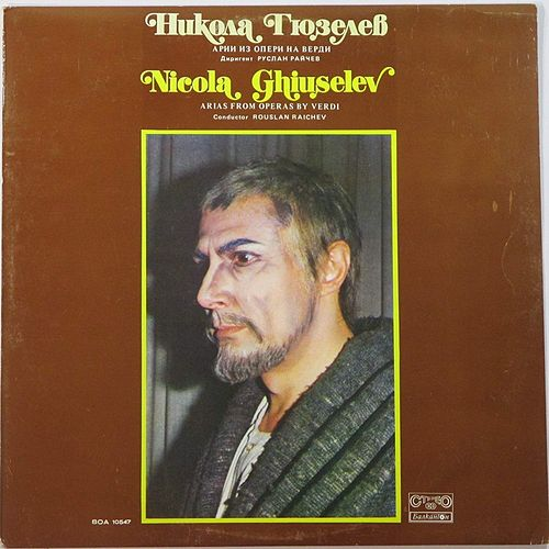 Play & Download Arias By Giuseppe Verdi by Nicola Ghiuselev | Napster