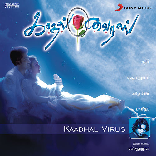 Play & Download Kaadhal Virus by Various Artists | Napster