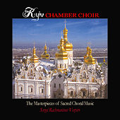 The Masterpieces of Sacred Choral Music.  Sergei Rachmaninov Vespers by Kyiv Chamber Choir