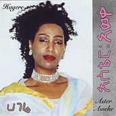 Play & Download Hagere by Aster Aweke | Napster