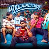 Goodalochana (Original Motion Picture Soundtrack) by Various Artists