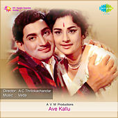 Ave Kallu (Original Motion Picture Soundtrack) by Various Artists