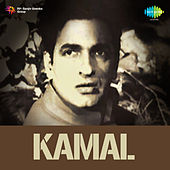 Kamal (Original Motion Picture Soundtrack) by Surendra