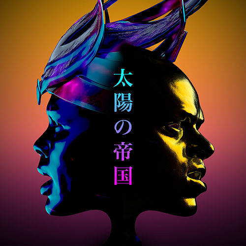 On Our Way Home (EP) de Empire of the Sun