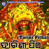 Tarini Pitha by Various Artists