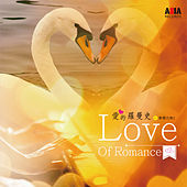 Love of Romance by Various Artists