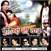 Punnyan Di Raat by Various Artists
